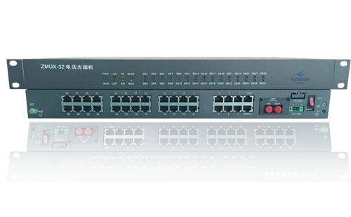16路电话光端机:ZMUX-30和ZMUX-32的区别