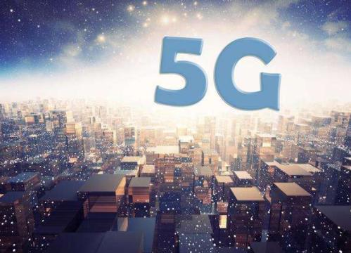 抢跑5G基站先行 运营商开启5G网络建设