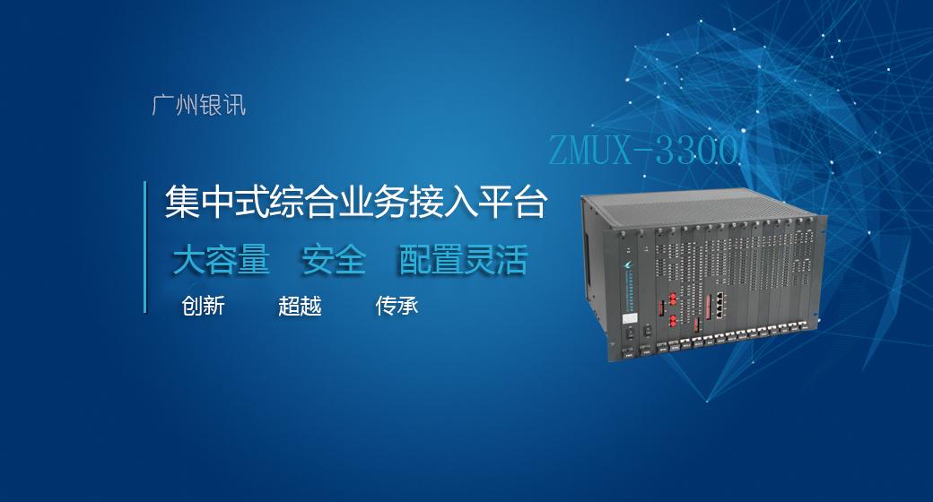 以太网光端机主要特点有哪些?