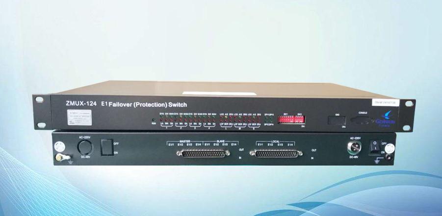 音频光端机和电话光端机有什么区别?